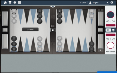 بازی تخته نرد آنلاین - چیتا بت