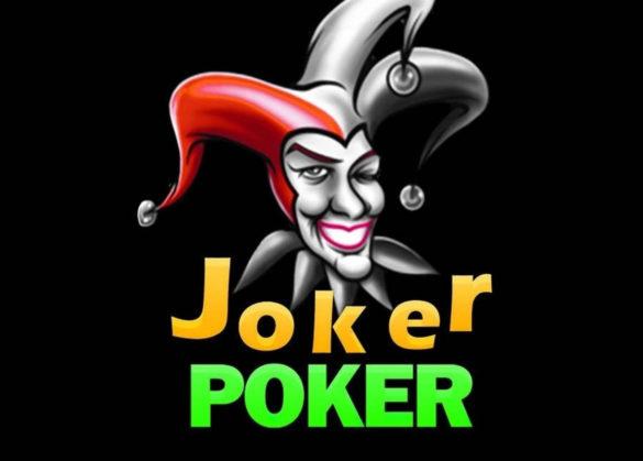 بازی جوکر پوکر (joker poker)